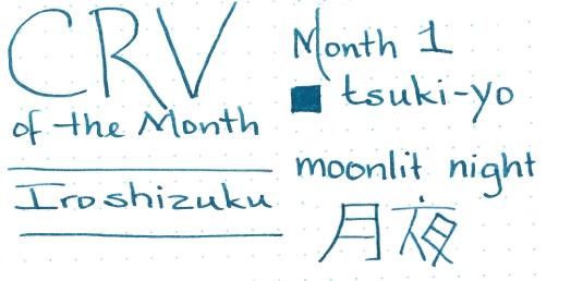 01-Tsuki-yo-Moonlight-Header.png
