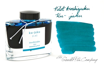 08-Ku-jaku-product.jpg